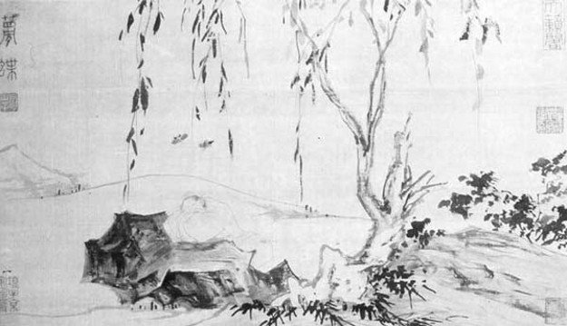 Zhuangzi Dreaming of a Butterfly, Ming dynasty
